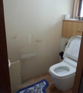 トイレ改修1