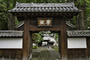 日本最古の学校
